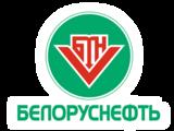 Картинки по запросу белоруснефть лого